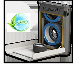 Приточная вентиляционная установка Селенга ФКО