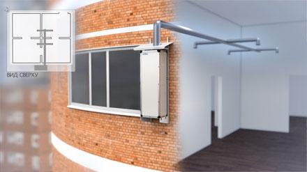 Монтаж ПВУ - Вертикальная - верх через козырек - 4 комнаты